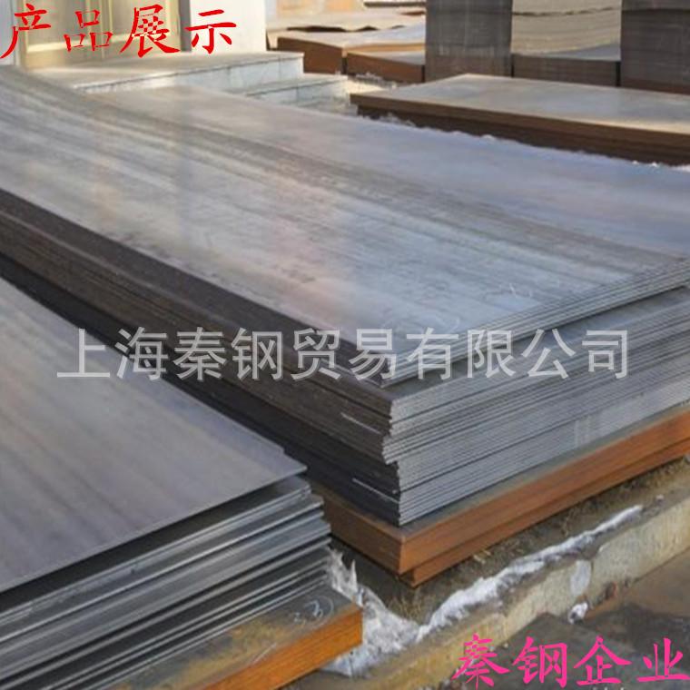 供应现货热轧薄钢板、中厚板Q345D开平板销售示例图4