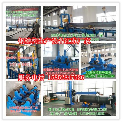 H型钢焊接生产线设备 非标定制 现货直销江西南昌钢结构生产线示例图5