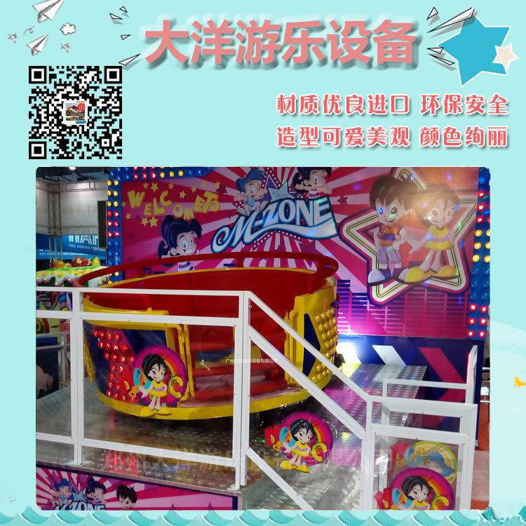 2020型户外游乐设备迪斯科转盘 郑州大洋迪斯科转盘生产厂家儿童游艺设施示例图4