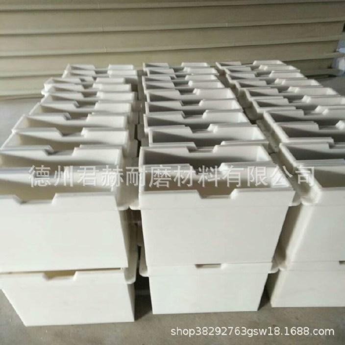 厂家生产聚丙烯板 pp板材 pe板材焊接酸洗槽 水箱焊接找君赫示例图11