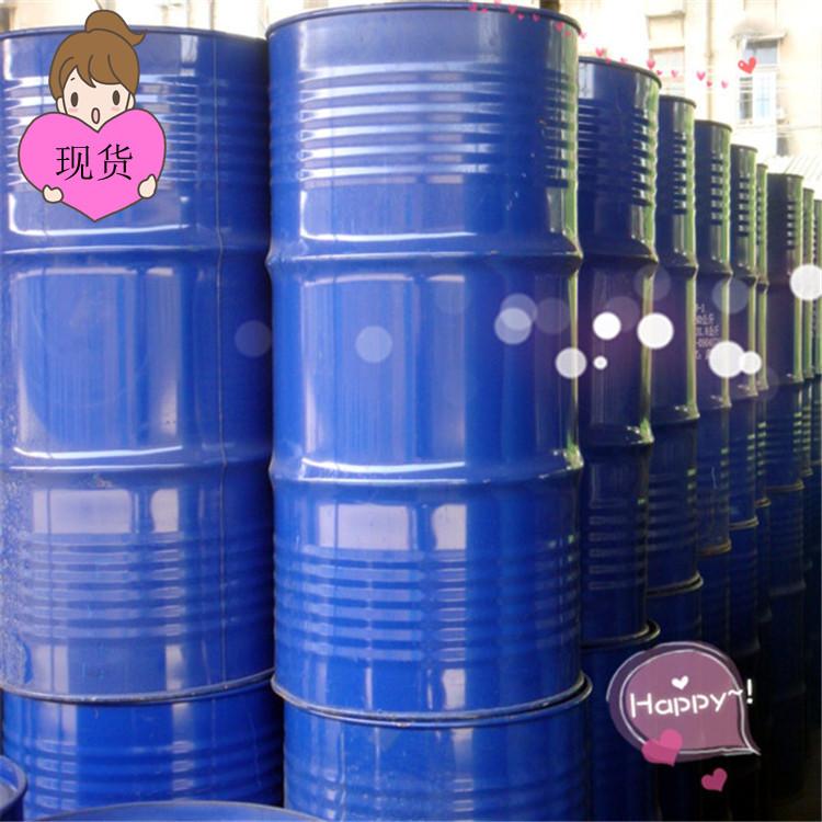 齐鲁石化 增塑剂邻苯二甲酸二丁酯现货,品质保证示例图4