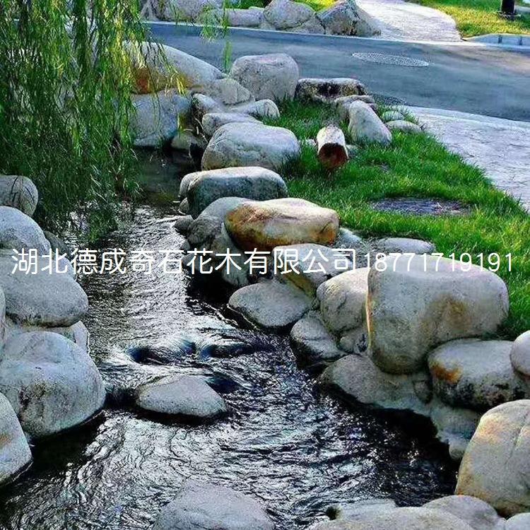 园林绿化工程景观石景私人庭院施工人工河道驳岸假山石料假山示例图2
