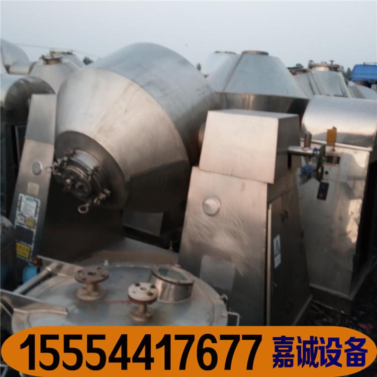 出售不锈钢双锥干燥机制药厂食品厂化工厂双锥干燥机 回转干燥机示例图4