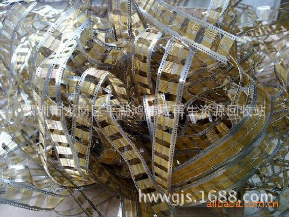 深圳再生資源回收站 廢舊金屬鍍金插口 廢舊物資 各種廢舊料