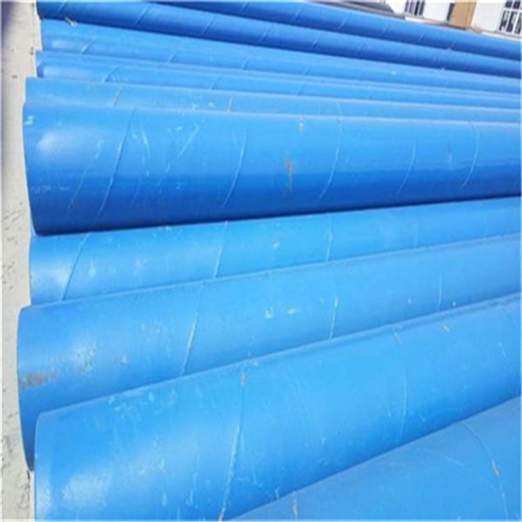 内外涂塑复合钢管厂家一流的服务