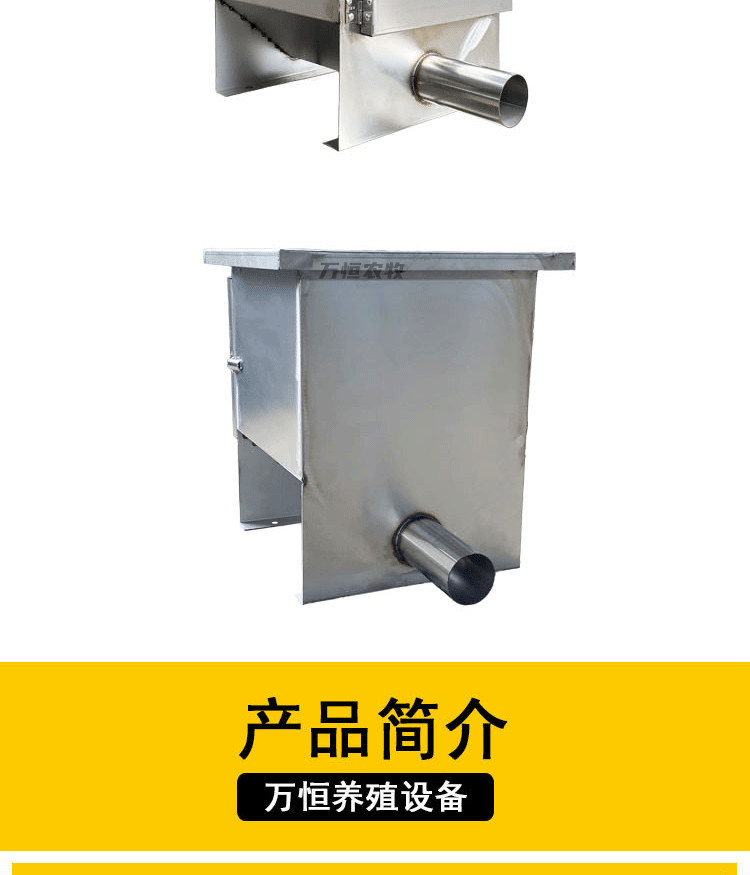 全自动喂料设备养殖场专用料穴养殖输送系统示例图2