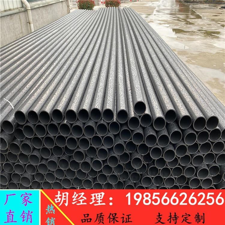 輝通 PE給水管110 黑色PE給水管 安徽聚乙烯全新料宇博通 HDPE管材 廠家批發 可定制