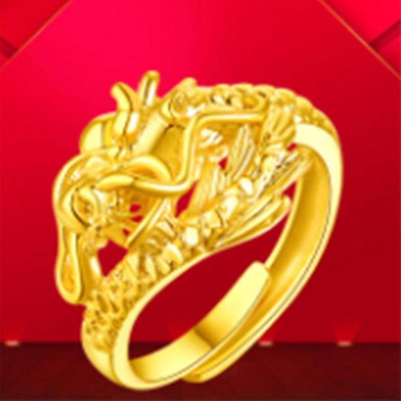 深圳回收黃金現在價位 華奢回收