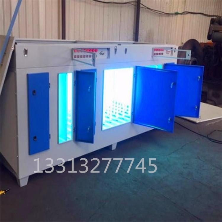 UV光氧凈化器 光氧催化凈化器 噴漆房廢氣處理設備  廢氣處理設備
