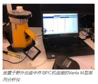 奥林巴斯手持式便携式手提式三元锂电池光谱仪_分析仪_检测仪_快速在现场检测回收的锂电池电极板材料元素_奥林巴斯便携式光谱示例图9