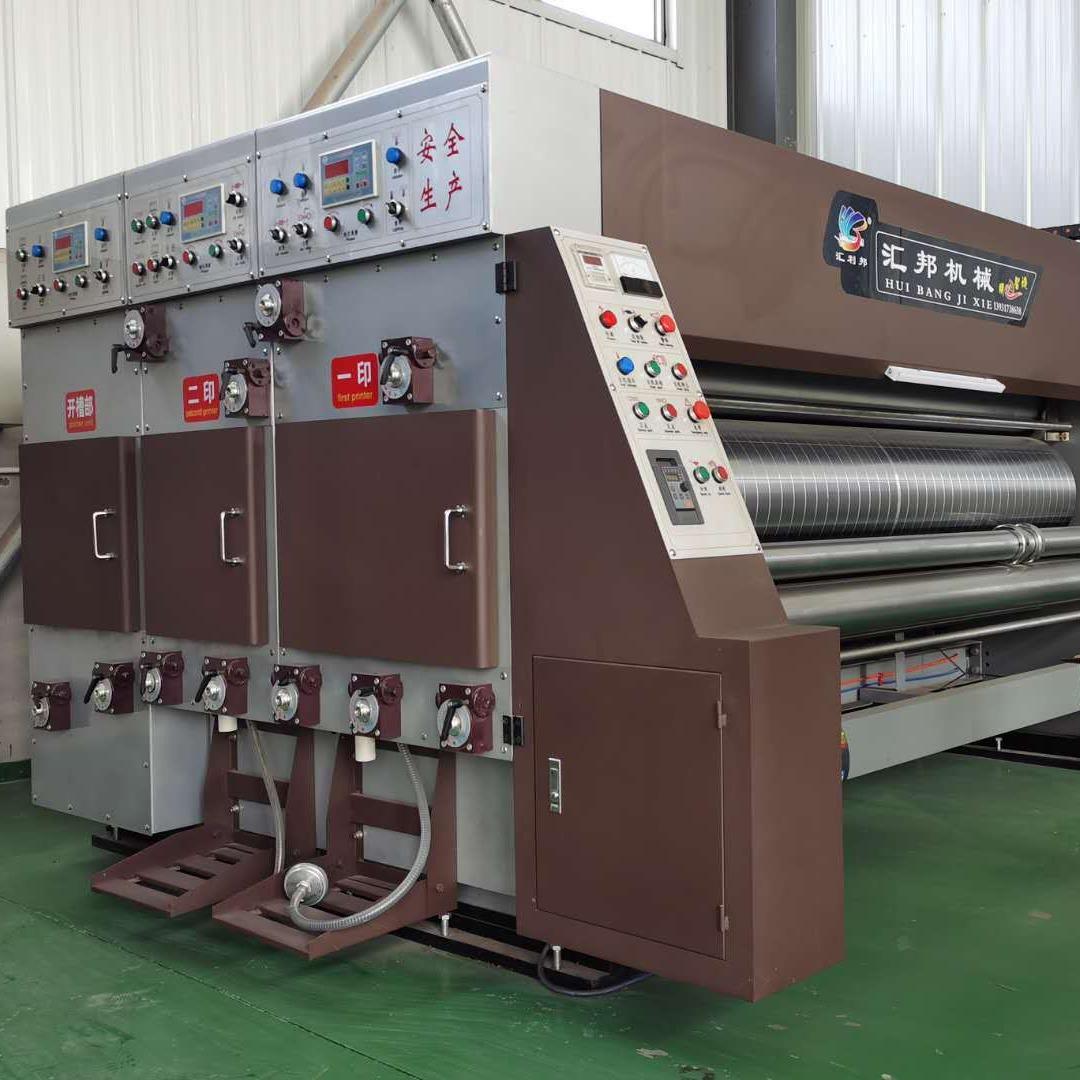 匯邦  自動高速   雙色印刷開槽機  雙色開槽機   高速印刷機械設備