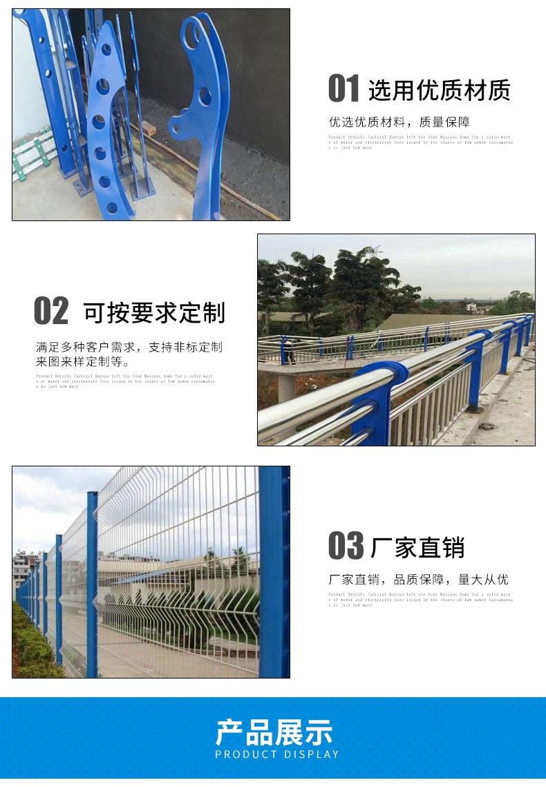 护栏立柱 景观立柱 定制立柱 图纸定制 河道护栏复合管配件示例图2