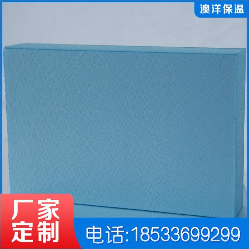廠家生產xps擠塑聚苯乙烯泡沫塑料板 屋頂隔熱擠塑保溫板 雙面鋁箔擠塑板價格圖片