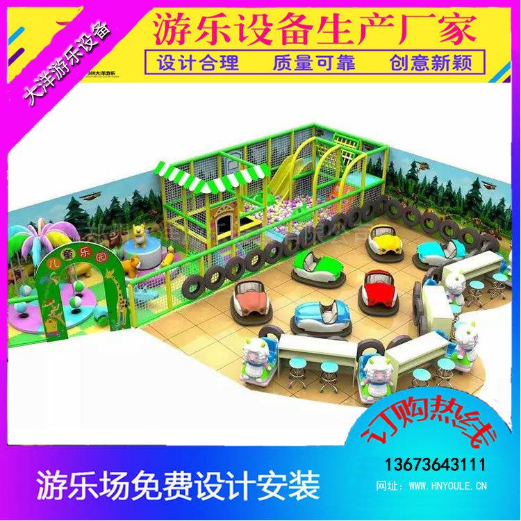 室内淘气堡儿童游乐园 郑州大洋专业定制好玩好看淘气堡游乐项目示例图7