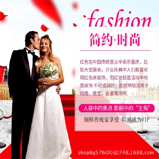 红地毯一次性加厚结婚礼舞台展览会开业喜庆典大红色条纹地毡整卷示例图2