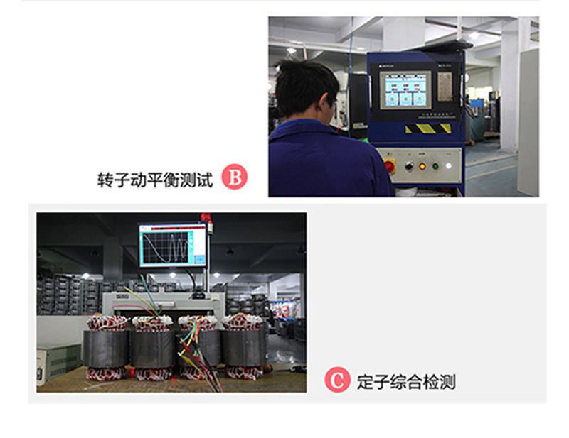 工业集尘器  JC-15布袋工业集尘器 大功率15Kw高效过滤除尘吸尘器示例图12