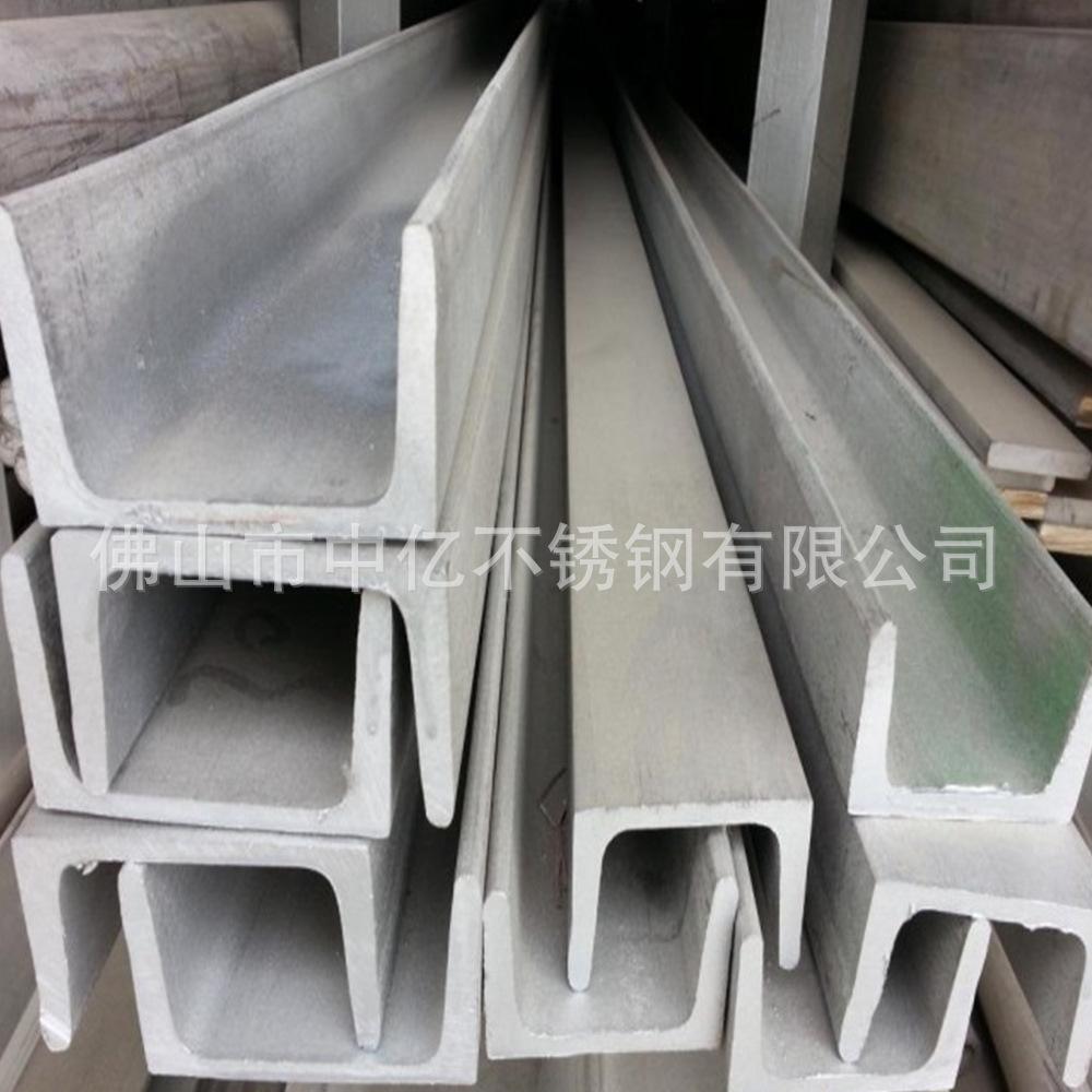 厂家供应不锈钢槽钢 易钻孔316l不锈钢槽钢 机械加工用不锈钢槽钢示例图10