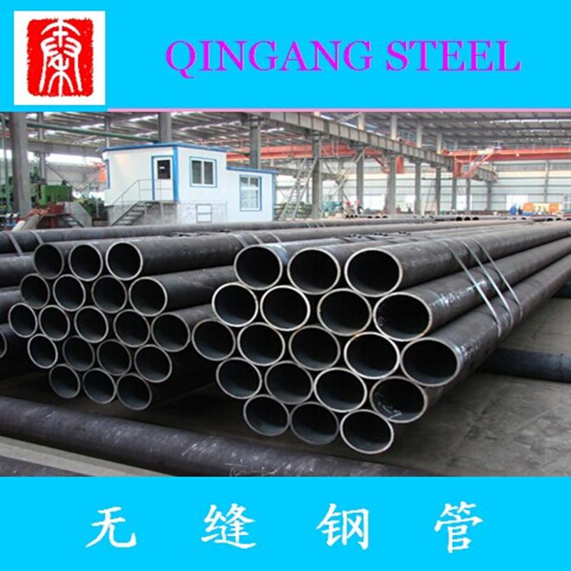 上海无缝钢管、20#热轧无缝管批发零售示例图1