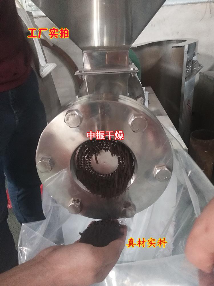 厂家直销双螺杆挤压造粒机 平模木屑颗粒机 批发单螺杆挤压制粒机示例图17