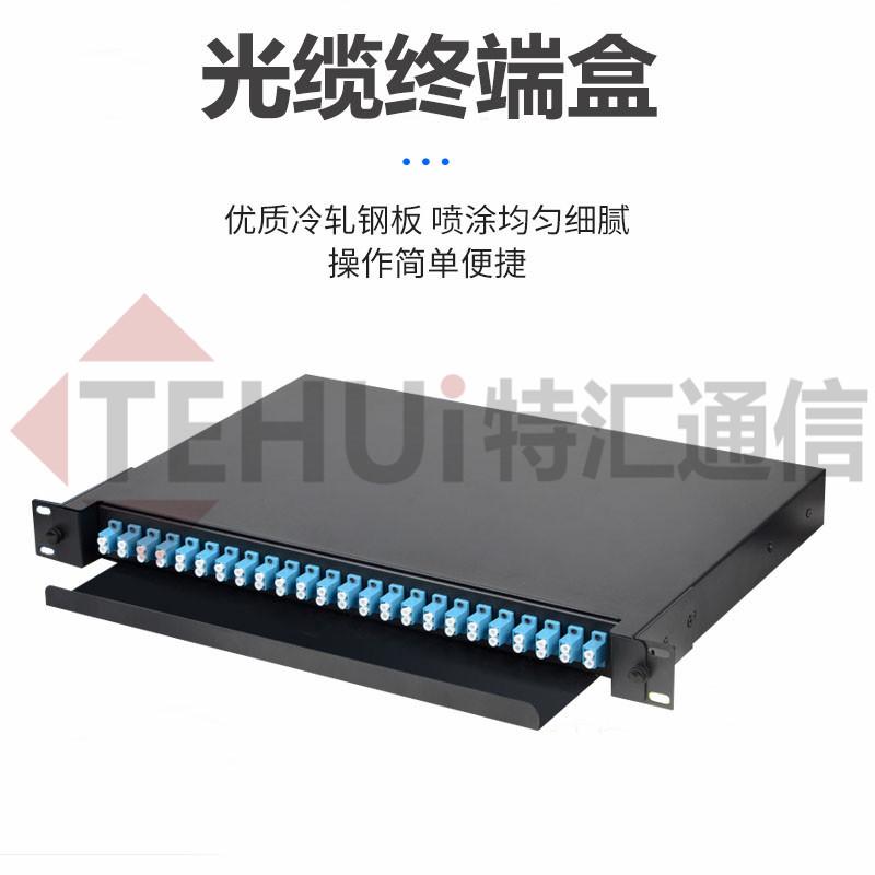 光纤配线架-光缆终端盒-封闭式防尘光纤配线架示例图7