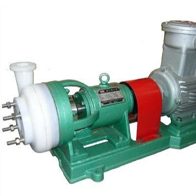 博特泵閥 氟塑料耐腐泵 FSB合金離心泵 耐強酸強堿離心泵 臥式單級單級化工泵 氟塑料離心泵