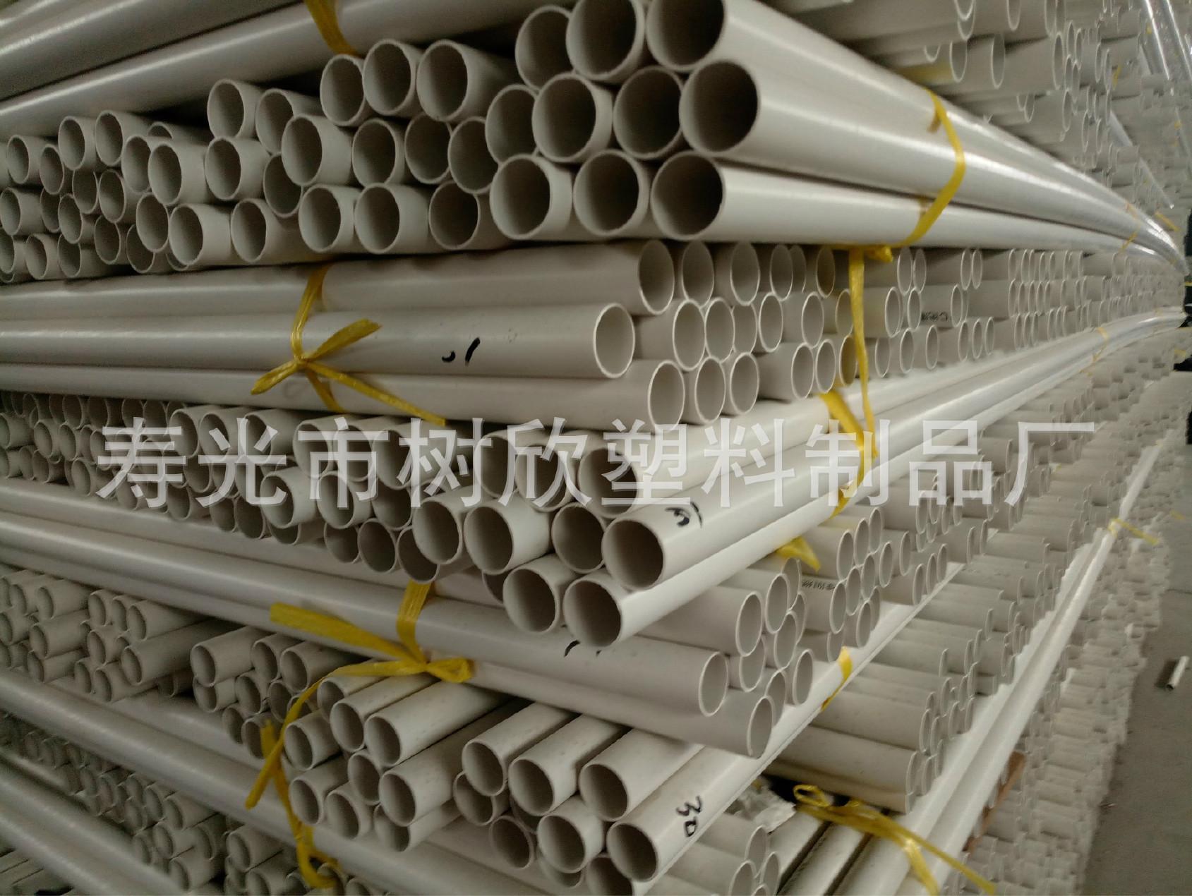 pvc电工套管 pvc阻燃建筑用绝缘电工套管 PVC电线管穿线管批发示例图44