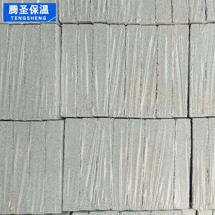 珍珠岩板 外墙保温珍珠岩板 憎水珍珠岩板 珍珠岩保温板施工队示例图14