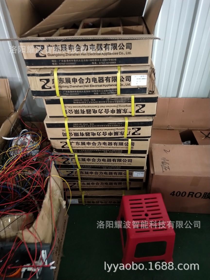 厂家直销售水机专用泵 400泵800g制水泵 展申泵 商用净水器泵示例图5