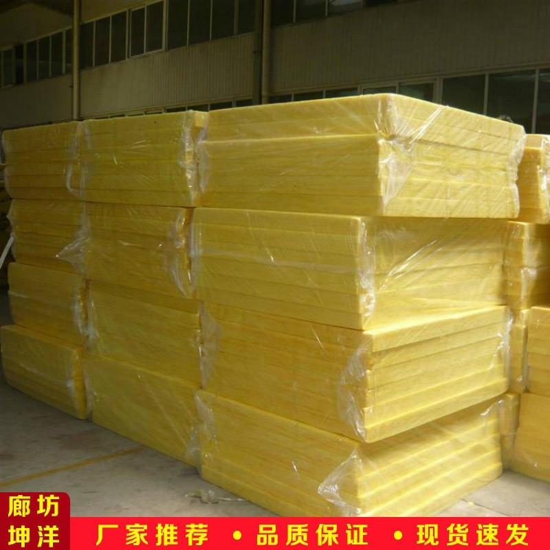 坤洋销售 高密度保温玻璃棉板 吸声降噪 厂家直销