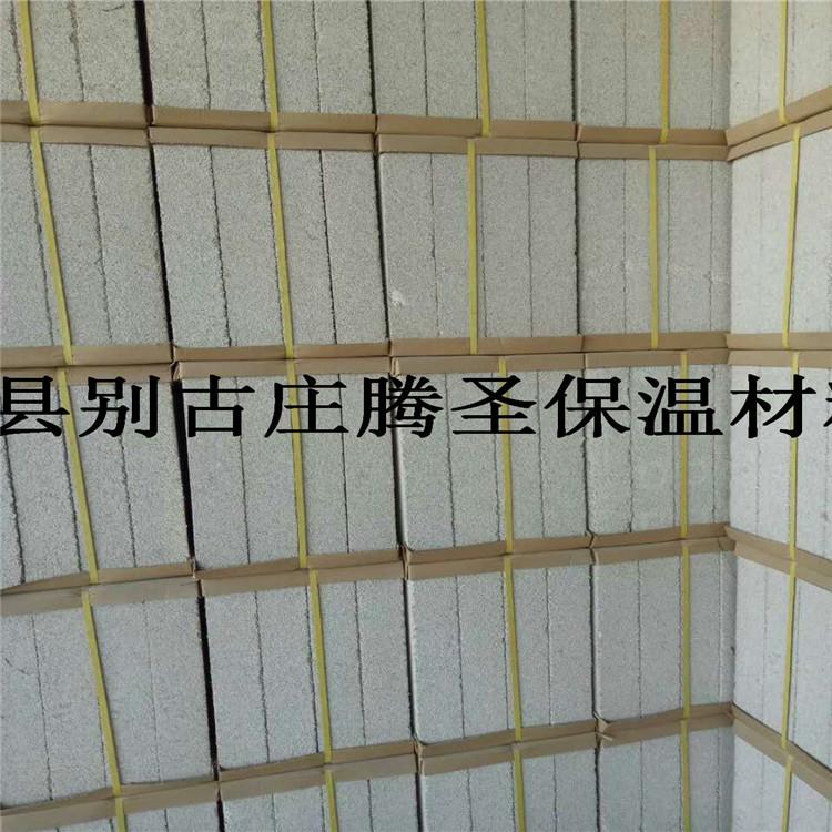 厂家现货生产批发优质憎水珍珠岩保温板膨胀珍珠岩保温板可定制示例图2
