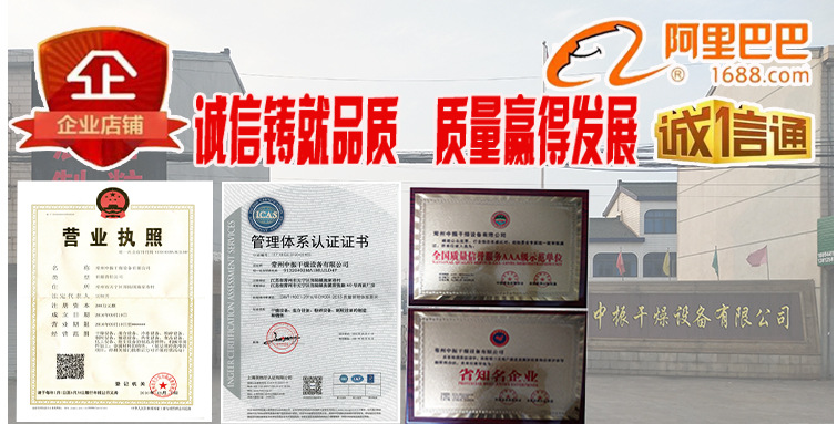 赖氨酸振动流化床干燥机山楂制品颗粒烘干机 振动流化床干燥机示例图8