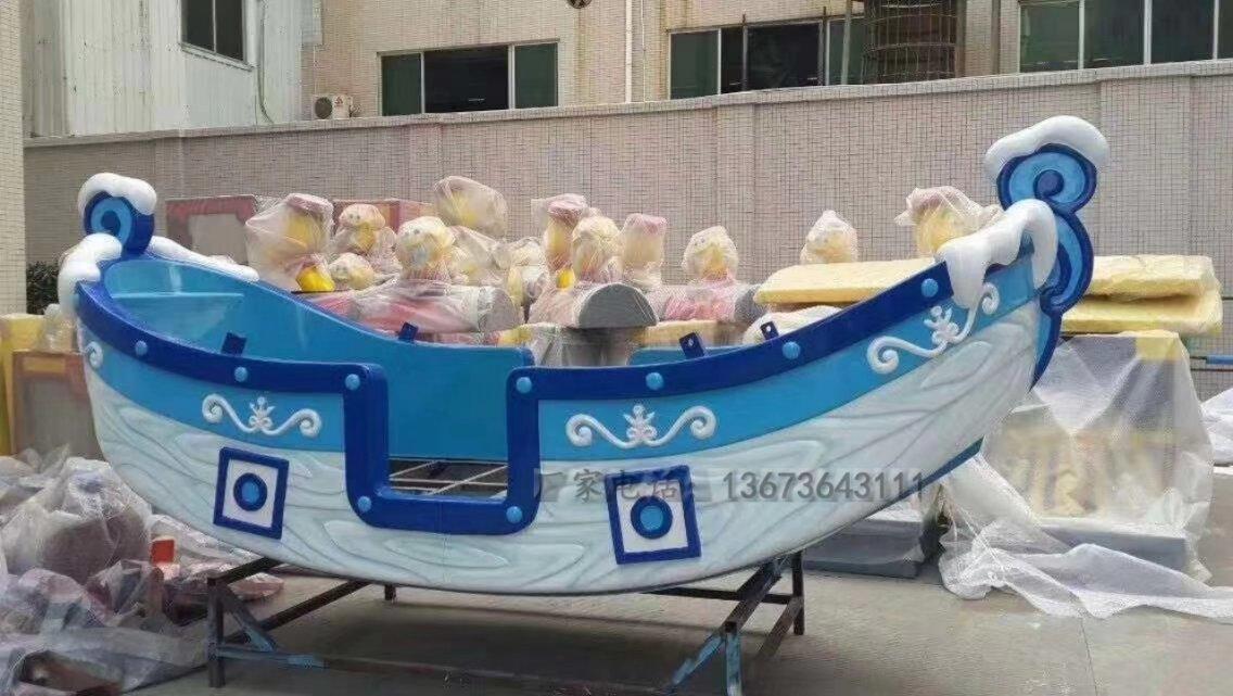 迎五一十一现货供应儿童迷你海盗船 户外公园广场8座迷你海盗船大洋游乐设备直销示例图11