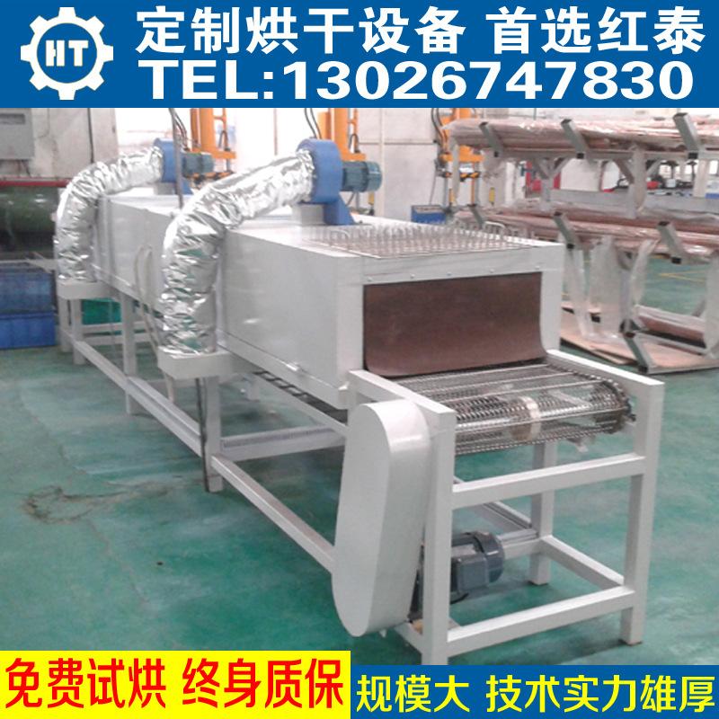 鹤山超声波清洗机厂家 广东超声波清洗流水线 广东清洗线示例图4