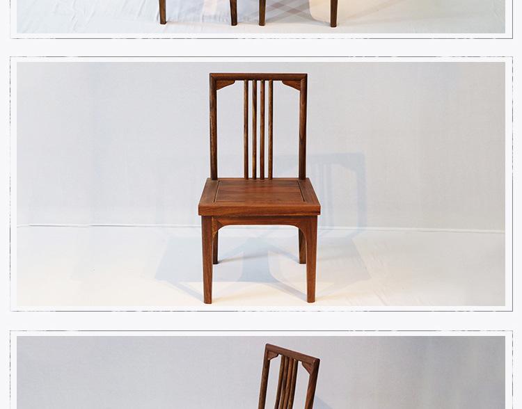 新中式餐桌榫卯工艺胡桃木餐桌7件套 批发竞技宝和雷竞技哪个好简约餐桌餐椅组合款示例图18