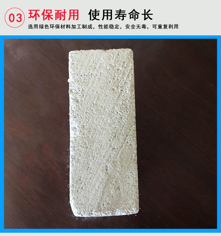 珍珠岩保温板玻化微珠板块外墙A级玻化微珠防火闭孔珍珠岩板示例图6