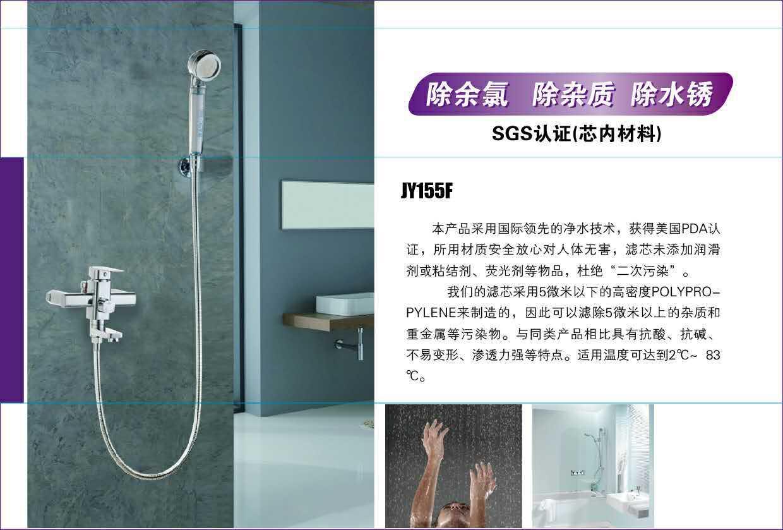 廠家直銷 304不銹鋼凈水過濾龍頭 家用廚房水龍頭 可來電咨詢訂購示例圖10