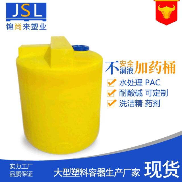 厂家批发300L盐酸计量塑料加药箱 耐酸碱PE塑料加药箱现货供应