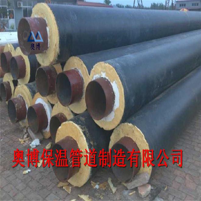 现货供应 保温钢管 预制保温钢管 厂家直销 直埋式保温管示例图2