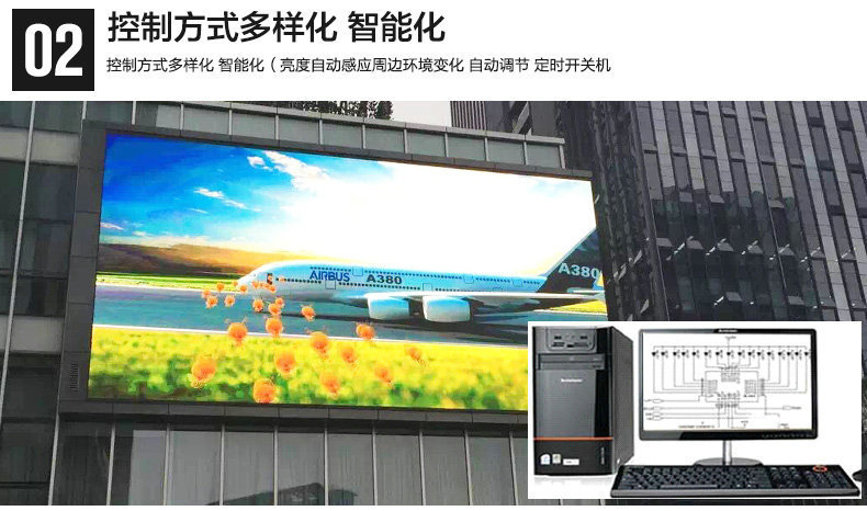 室外led显示屏高清电子广告屏幕 P8室外LED广告屏幕示例图13