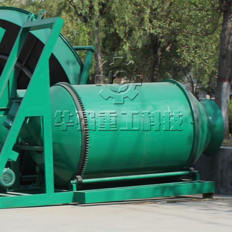 華強 復合肥生產線成本低  使用壽命長 華強 BB肥攪拌機 質量好