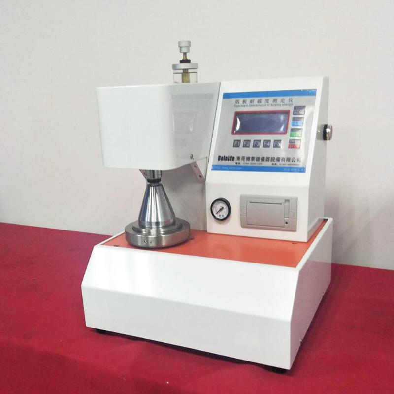 博萊德BLD-608B電腦式紙箱耐破測試儀 邊壓強度測試機 邊壓測試儀