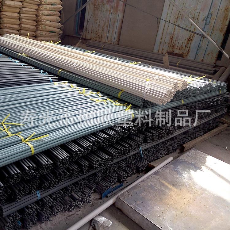 专业厂家定制批发多规格pvc管材 绝缘塑料电工管材 低价示例图23