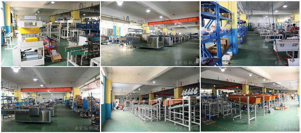 蛋卷自动装盒机 食品包装机械广州机械加工厂家喷胶封口热熔胶示例图141