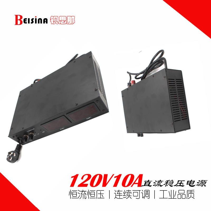 生产120V电源 0-120V开关电源 120V10A直流稳压电源 120V1200W稳压电源 恒流电源