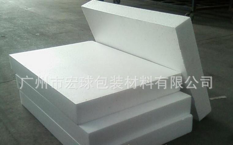 廣州泡沫廠 供應聚苯乙烯泡沫塑料板 規格可訂做圖片