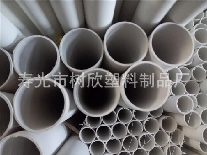 定制生产多型号 PVC绝缘电工线管 电工套管40mm 生产厂家低价批发示例图22