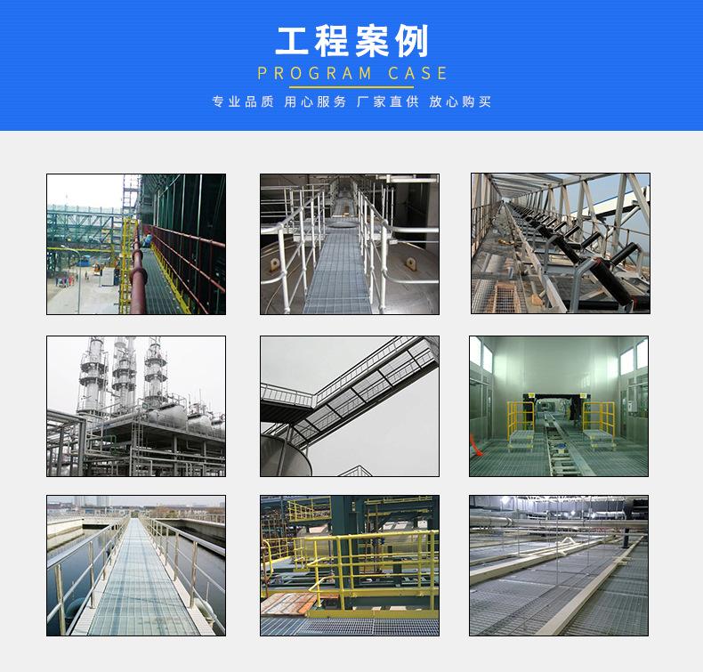 廠家供應熱鍍鋅格柵板 電廠鋼格柵板 鍍鋅水溝蓋板踏步板 可定制示例圖15