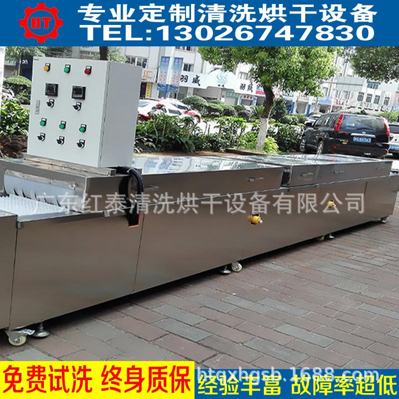 广东不锈钢餐具除蜡超声波清洗机 喷淋除油清洗机厂家直销示例图4