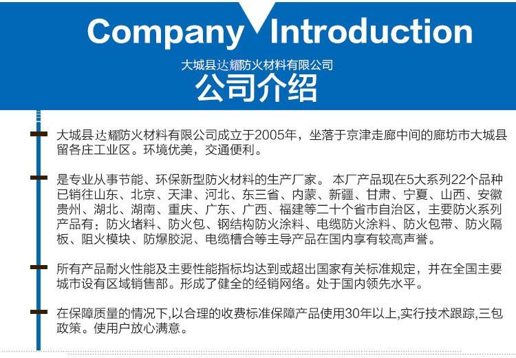 防火包阻火包厂家 400型 720型阻火包 防火包价格  电缆防火枕示例图8