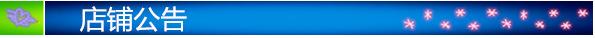 工业级氯化铵 可作干电池,蓄电池济南现货供应,价格优惠示例图4